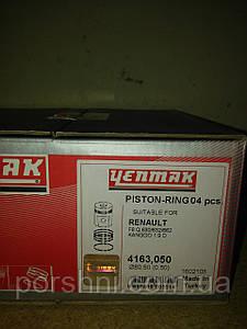 Поршни Yenmak  Рено 1,9 дизель F8Q первый ремонт диаметр 80,5 с кольцами