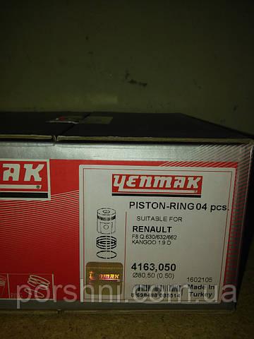 Поршни Yenmak 4163050 Рено 1,9 дизель F8Q первый ремонт диаметр 80,5 с кольцами