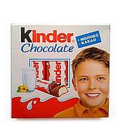Шоколад Kinder 50 гр (4 шт.)