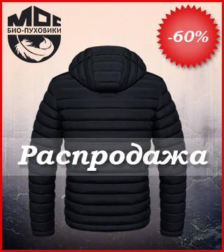 Куртка мужская зимняя, фото 2