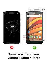 Защитное стекло для Motorola Moto X Force XT1580