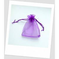 Мешочек из органзы ювелирный 9 см х 7 см фиолетовый