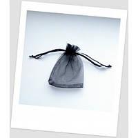 Мешочек из органзы ювелирный 9 см х 7 см чёрный