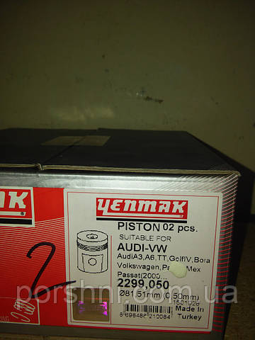 Поршни YENMAK 2299050 AUDI .A4 1.8 T AWT первый ремонт 81,5 без колец