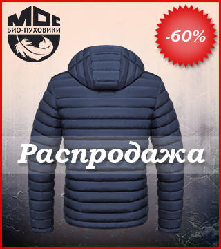Куртка фирменная Moc, фото 2