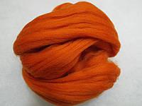 012 Морковный  (22м)
