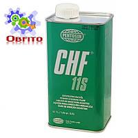Жидкость гидравлическая Fuchs Pentosin CHF 11S 60л