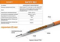 Одножильный кабель    RATEY RD1 1.400