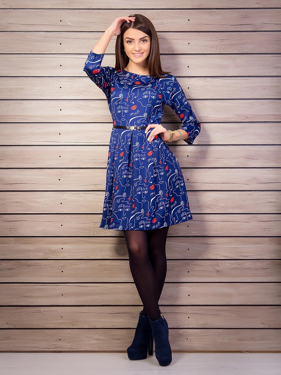 Стильное синее платье прямого пошива из дайвинга