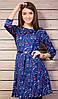 Стильное синее платье прямого пошива из дайвинга , фото 2