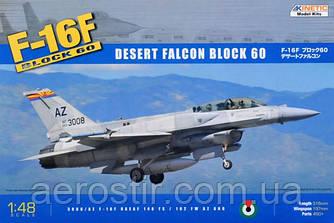 F-16F Block 60 1/48 KINETIC 48008