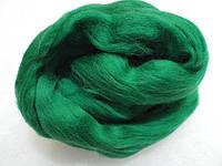 220 Изумрудно-зелёный  (24м)