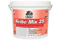 Штукатурка «короед» Reibe Mix 25кг - Dufa