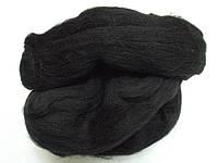 350 Черный  (22м)