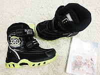 Детские зимние ботинки Super Gear для мальчиков Размер 35 по стельке 23см
