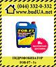 Гидрофобизатор защитное средство FOB-F7 для плитки, бетона, кирпича - 5л