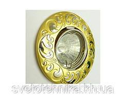 Точечный светильник Feron DL 2005 жемчужное золото-серебро