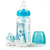 Подарочный набор - Бутылочка для кормления с широким горлышком 270 мл + пустышка
