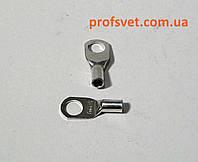 Кабельный наконечник медный 4 мм М6 луженый
