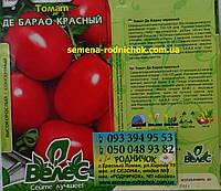 Томат Де Барао красный среднепоздний томат с красными сливовидными гладкими плодами для консервирования