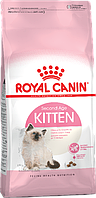 Royal Canin Kitten 10кг - корм для котят от 4 до 12 месяцев