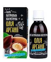 Экзотическое косметическое растительное масло Аргании