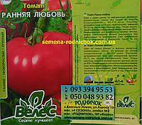 Низкорослый ранний томат с розовыми округлыми плодами весом 400 г сорт Ранняя Любовь