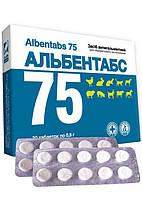 Альбентабс-75 (30 табл.)