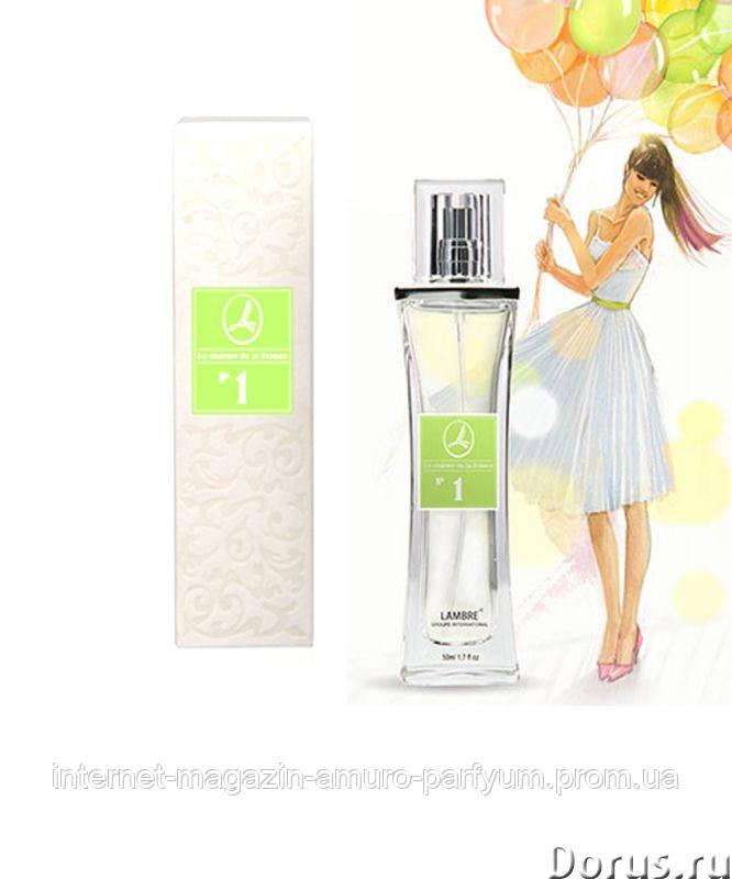 LAMBRE №1 - Lacoste Joy of pink духи женские 8мл - Интернет-магазин