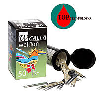 Wellion Calla 50