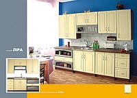 Недорогая кухонная мебель Лира, выбор элементов кухни самостоятельный
