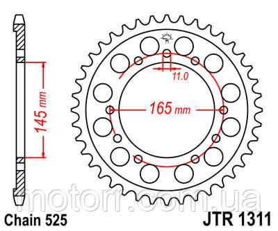 Звезда задняя JT JTR1311.45