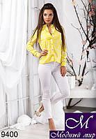 Летний женский костюм с желтой рубашкой (р.S, M, L) арт.9400