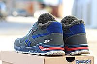 Мужские кроссовки reebok зима  (повномірні)  черно-синие кожаные зимние