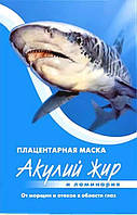Акулий жир с ламинарией маска от морщин и отеков в области глаз,10мл, Киев