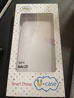 Накладка силикон Nokia Lumia 530 dual нова белая