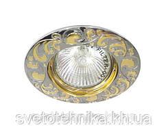 Точечный светильник Feron DL 2005 хром - золото