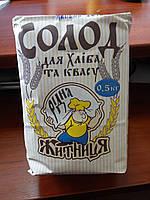 Солод ржаной ферментированный молотый 0,5 кг