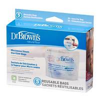 Пакеты для микроволновой паровой стерилизации Dr. Brown's Natural Flow®, 5шт./упак.
