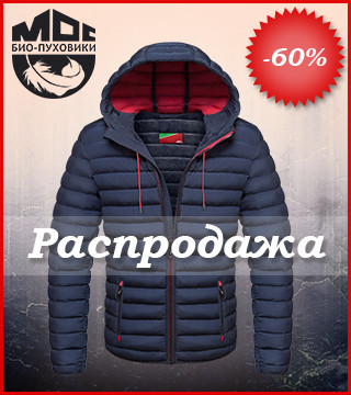 Трендовая куртка Moc
