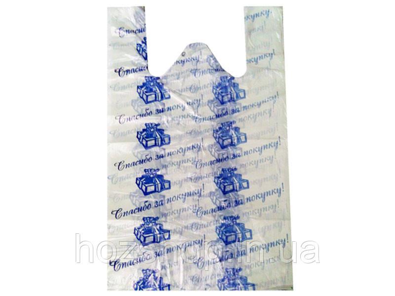 """Пакет майка """"Благодарим"""" Кривой Рог (26+2x6x45) (уп.100шт)"""