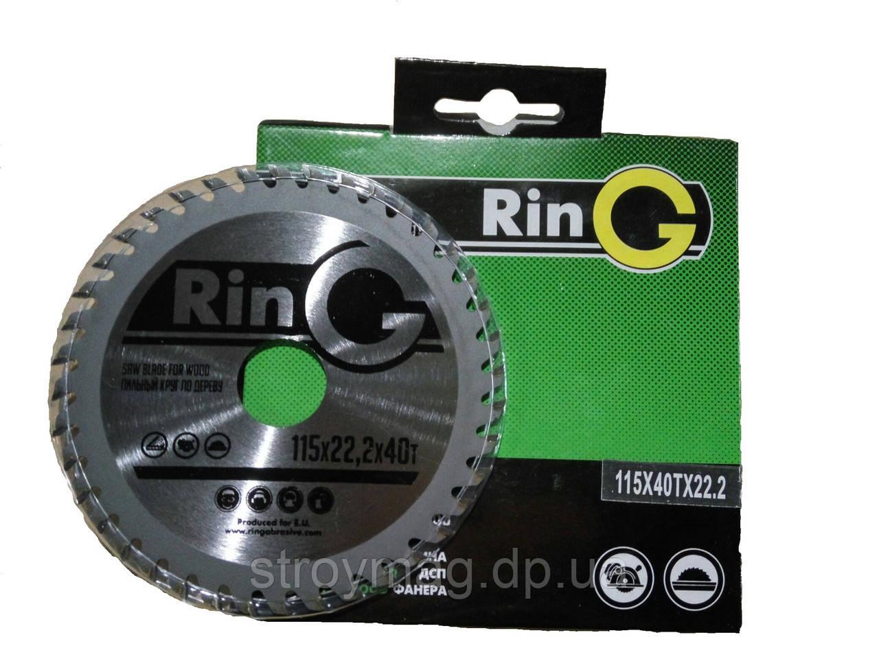 Пила дисковая по дереву Ring 180*22*66z