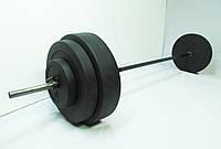 Штанга прямая 65 кг гриф 25 Ø