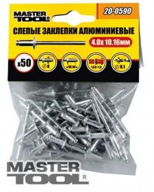 MASTERTOOL Слепые заклепки алюминиевые (50 шт.) Арт.: 20-0610