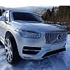 Детский электромобиль VOLVO XC 90 VIP: 8 км/ч, кожа, покраска, EVA, 2.4G -Cерый(6631237846)-купить оптом