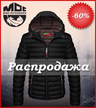 Модная куртка Moc
