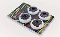 Колеса для роликов (4шт) ZELART SK-4449 (без подшипников)