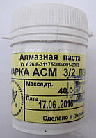 Алмазная паста универсальная полировать гранит, мрамор, стекло  40 гр. АСМ ПВМХ 3/2