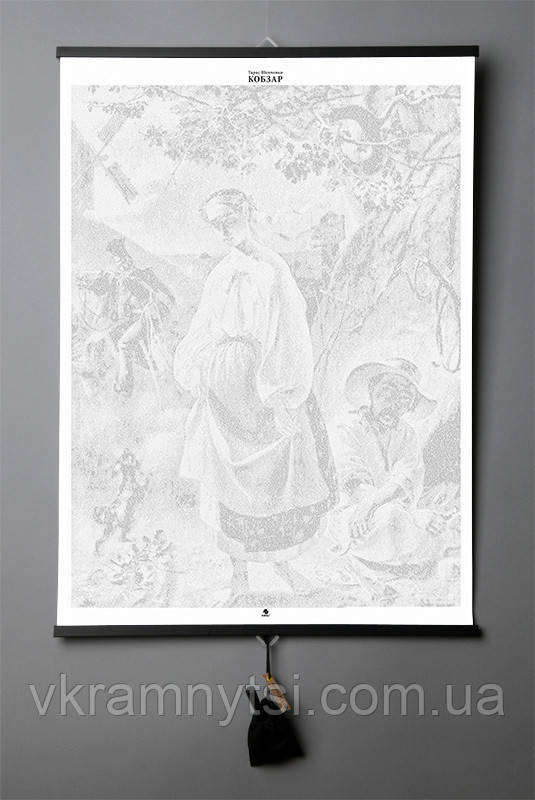 Книга-картина Knigli «Кобзар» Тарас Шевченко