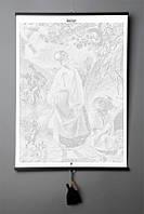 Книга-картина Knigli «Кобзар» Тарас Шевченко , фото 1